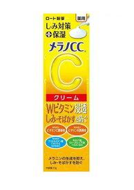 【ロート製薬】メラノCC 薬用しみ対策保湿クリーム 23g