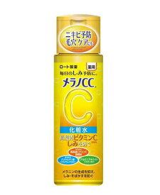 【ロート製薬】メラノCC 薬用しみ対策 美白化粧水 170ml