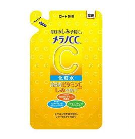 【ロート製薬】メラノCC 薬用しみ対策 美白化粧水 つめかえ用 170ml