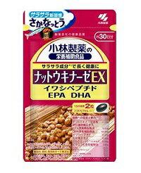 【小林製薬 】【在庫あり】ナットウキナーゼEX 60粒