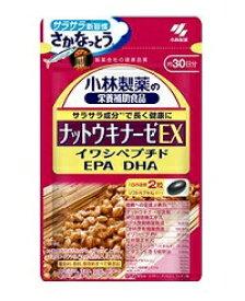 【小林製薬 】【在庫アリ】ナットウキナーゼEX 60粒【7個以上お買い上げで送料無料になります(沖縄・北海道は送料760円となります)】