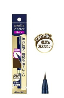 佳麗寶media(媒介)液體眉筆AA毛筆筆極細的每個彩色 ※有到發送需要時間1個星期左右的情况。