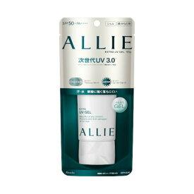 【カネボウ】ALLIE(アリィー)エクストラUVジェル SPF50+/PA++++ 90g<日やけ止めジェル>