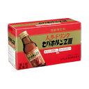 【第3類医薬品】セパホルンZ3 10本入