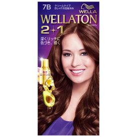 ウエラトーン2+1 クリームタイプ(7B)<ピュアブラウン>【WELLA】【ツープラスワン】