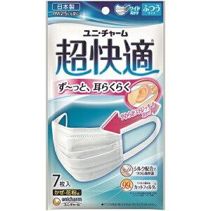 超快適マスク プリーツタイプ ふつうサイズ 7枚入