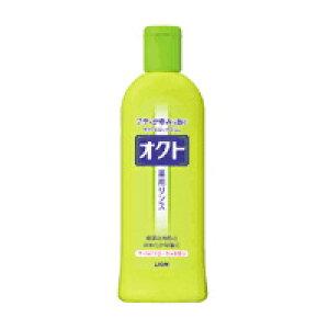 【ライオン】オクト薬用リンス 320ml