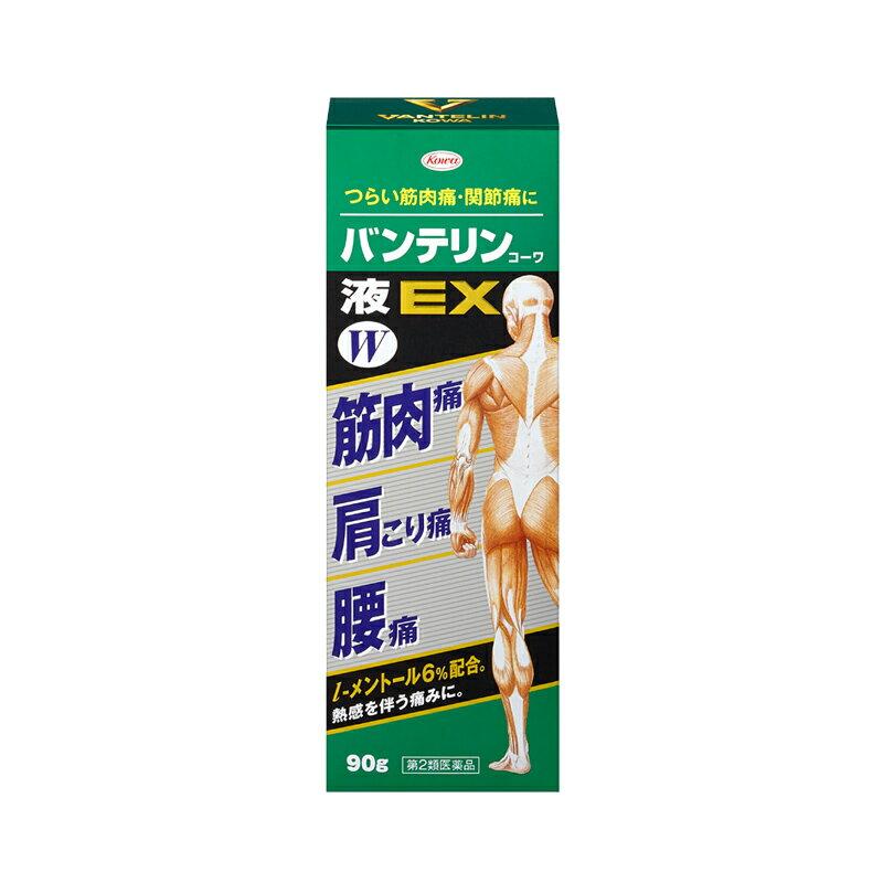 【第2類医薬品】【90g大サイズがお一人様200個限りの特価】【興和新薬】バンテリンコーワ液EX 90g