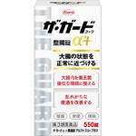 【第3類医薬品】【興和新薬】ザ・ガードコーワ整腸錠α3+ 550錠