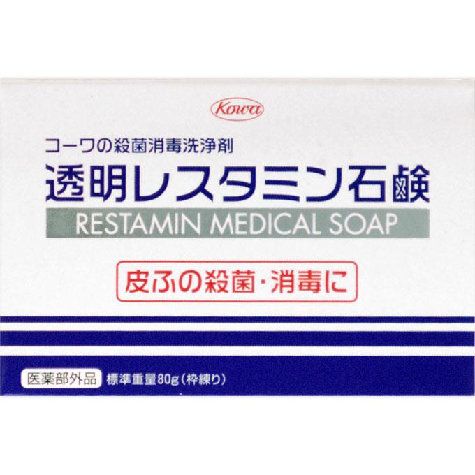 【医薬部外品】【在庫あり】コーワ 透明レスタミン 石鹸 80g