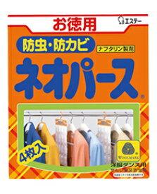 【エステー】ネオパース 洋服ダンス用 4枚入(300g)