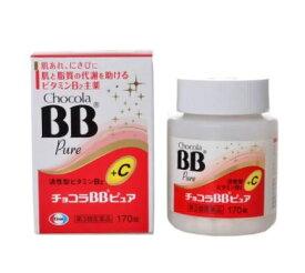 【第3類医薬品】チョコラBBピュア 170錠