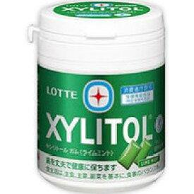 【ロッテ】 キシリトール(XYLITOL) ガム ライムミント ファミリーボトル 143g【特定保健用食品】