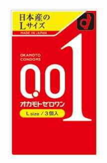 【オカモト】ゼロワン 0.01mm Lサイズ 3個入【コンドーム・避妊具001オカモト001 大きめ】