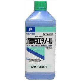 【第3類医薬品】【健栄製薬】消毒用エタノール 500ml