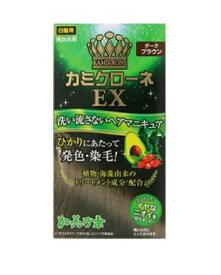 【加美乃素本舗】【在庫あり】カミクローネEX ダークブラウン(80ml)