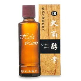 【大高酵素】植物エキス発酵化粧水 ヘーラールーノ120ml