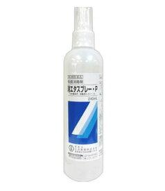【第3類医薬品】【大洋製薬】消エタスプレー・P 240ml