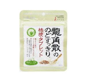 【龍角散】龍角散ののどすっきり 桔梗タブレット 抹茶ハーブ味 10.4g