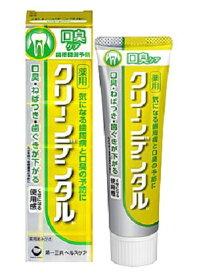 【第一三共ヘルスケア】クリーンデンタルM口臭ケア 100g【医薬部外品】