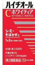 【第3類医薬品】【エスエス製薬】ハイチオールC ホワイティア 40錠
