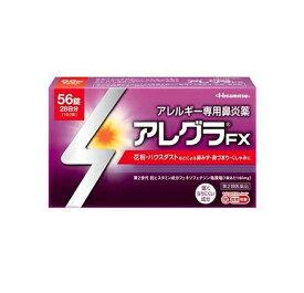 【第2類医薬品】【久光製薬】アレグラFX 56錠