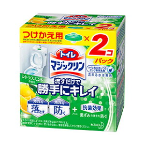 花王トイレマジックリン 流すだけで勝手にキレイ シトラスミントの香り [つけかえ用2コパック]80g(74ml)×2個