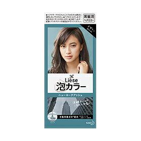 (花王)リーゼ泡カラーニューヨークアッシュ【医薬部外品】