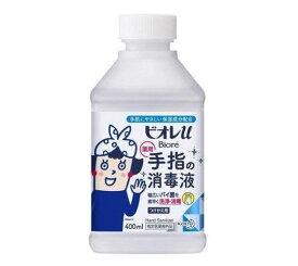 ビオレu 手指の消毒スプレー [つけかえ用] 400ml×3個セット【指定医薬部外品】