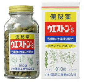 【第(2)類医薬品】【小林薬品工業】ウエストン・S 310錠