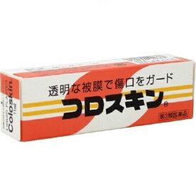 【第3類医薬品】【東京甲子社】 コロスキン 11ml