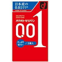 【オカモト】ゼロワンたっぷりゼリー 3個入【コンドーム・避妊具001オカモト001】