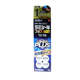 【第(2)類医薬品】【数量限定特価・在庫あり】ラミシールプラスクリーム 10g