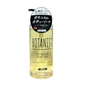 BOTANIST(ボタニスト)ボタニカルボディソープ モイスト 490mlローズ&ホワイトピーチの香り