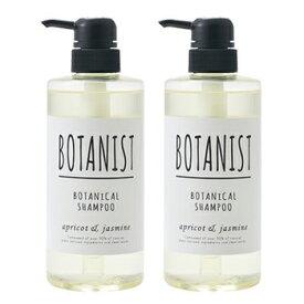 BOTANIST(ボタニスト)ボタニカルシャンプーモイスト490ml【2本セット】