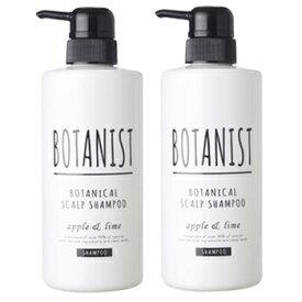 BOTANIST(ボタニスト)ボタニカルスカルプシャンプー 490ml【2本セット】