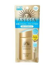 【資生堂】ANESSA アネッサ パーフェクトUV スキンケアミルク a 60ml SPF50+・PA++++【お一人様2個限り】