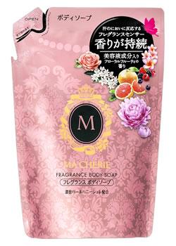 【資生堂】マシェリ ボディソープEX 詰替え 350ml