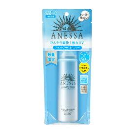 【資生堂】 ANESSAアネッサ パーフェクトUV バブルスプレー a 60g (日焼け止め)SPF50+ PA++++