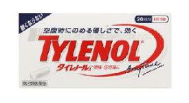 【第2類医薬品】【在庫あり】タイレノールA 20錠