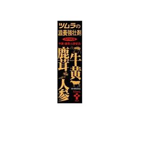 【第3類医薬品】【ツムラ】ハイクタンD 50ml