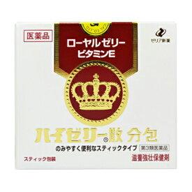 【第3類医薬品】ハイゼリー散 分包(60入)【3個以上お買い上げで送料無料になります】(沖縄・北海道・離島を除く)