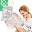 ディモワ ディモア 10mois 母子手帳ケース マルチケース カードケース ジャバラ おしゃれ ブランド ファスナー 大容量…