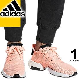 アディダス adidas スニーカー ランニングシューズ ウォーキングシューズ 靴 レディース 通勤 軽い 軽量 ブランド 歩きやすい 通気性 POD-S3.1 B37364