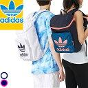 アディダス オリジナルス リュックサック リュック バックパック メンズ レディース ネイビー ホワイト 通学 adidas Originals BACKPAC...