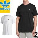 アディダス Tシャツ 半袖 メンズ ホワイト ブラック 白 黒 ロゴ オリジナルス adidas TREFOIL FIRE TEE AZ1031 AZ1033…