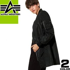 アルファインダストリーズ Alpha Industries ジャケット ミリタリージャケット MA-1 ロング ジャンバー コート メンズ ブラック カーキ 秋 冬 カジュアル 中綿 防寒