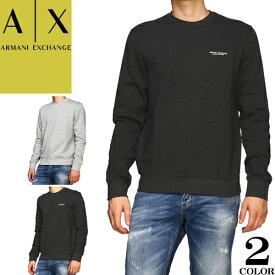 アルマーニエクスチェンジ トレーナー スウェット トップス メンズ 長袖 ブランド 大きいサイズ 無地 裏起毛 ワンポイント 黒 ブラック グレー ARMANI EXCHANGE 8NZM93-ZJZ1Z [S]