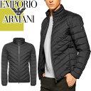 エンポリオアルマーニ EMPORIO ARMANI ダウン ダウンジャケット メンズ 2020年秋冬新作 パッカブル ブランド 大きいサ…