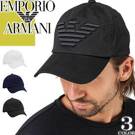 エンポリオアルマーニ キャップ 帽子 メンズ レディース ブランド 大きいサイズ 大きめ 黒 白 ブラック ネイビー ホワイト ゴルフ 春 春夏 Emporio Armani 627522 CC995